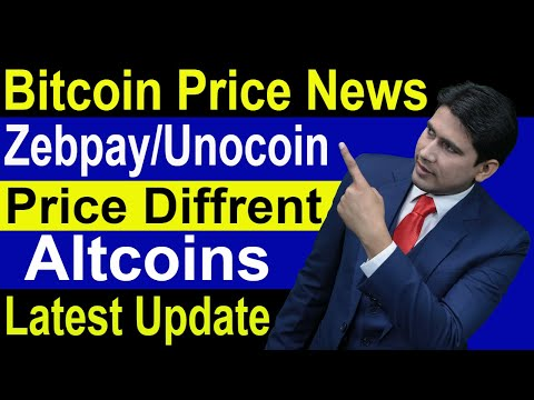 Bitcoin Price News! Zebpay/Unocoin Price Diffrent And Altcoin Latest Update In Hindi