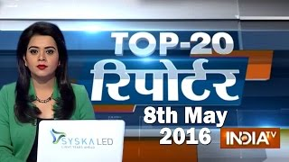 Top 20 Reporter | 8th May, 2016 (Part 2) - India TV