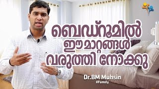 Malayalam motivational video_How to change Our bed room settings_