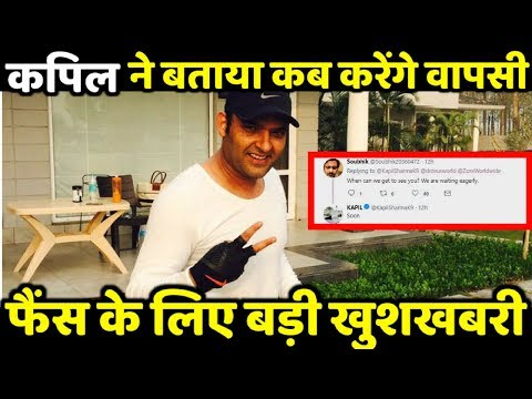 Kapil Sharma return after 2 Months and promises to return soon with a new show
