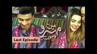 Mein Mehru Hoon Last Episode - 28th September 2017 - ARY Digital Drama