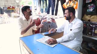 KHOSO IN LAHORE | Episode 02 | Dugdugee