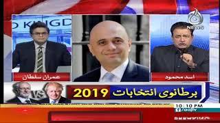 United Kingdom General Election 2019   13 December 2019   Aaj News