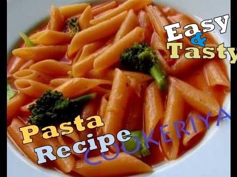 Pasta recipe in hindi