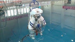 Underwater training suit for astronauts makes debut in Beijing