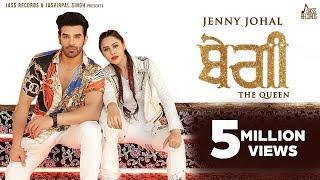 The Queen | ( Full HD) | Jenny Johal | Jassi X | New Punjabi Songs2019 | Latest Punjabi Songs 2019