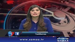 7 se 8 | SAMAA TV | Sidra Meer | 01 June 2020