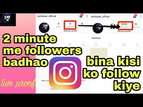 How to increase instagram followers in 2 minutes | without following others|techtuberyash