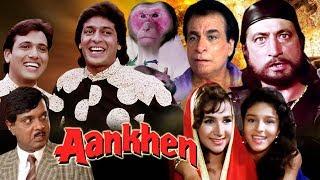 Aankhen Full Movie in HD | Govinda Hindi Comedy Movie | Chunky Pandey | Bollywood Comedy Movie
