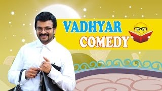 Vadhyar Malayalam Movie | Full Comedy | Scenes | Jayasurya | Ann Augustine | Vijayaraghavan