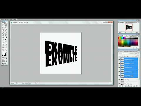 Simple 3D text effect in Photoshop CS2