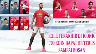 BLACK BALL TRICK IN MANCHESTER UNITED ICONIC MOMENT || PES 2020 MOBILE
