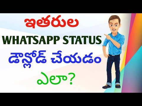 How to save others whatsapp status with android app | By SSS Tech TV