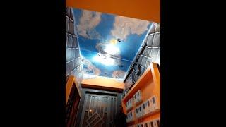نمودج من صباغة سقف مدخل الباب العمارة 5 في الاقامة ديار الناور TRANCHE 23 / GH 2 بالسكن الاقتصادي.