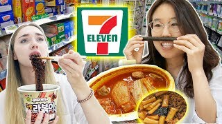 Download Lunch at KOREAN 7-ELEVEN 🍜 Convenience Store in Seoul Video