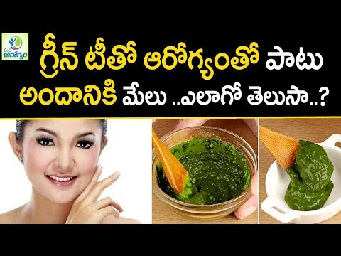 Benefits of Green Tea | Green Tea For Skin & Health  - Mana Arogyam | Home Remedies