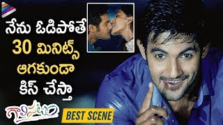 Aadi Enjoys with Erica Fernandes | Gaalipatam Movie Love Scene | Sampath Nandi | Telugu FilmNagar