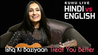 SOORMA | Treat You Better | KuHu Gracia Live | Diljit Dosanjh | Shawn Mendes | Ukulele Cover