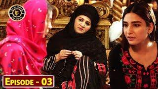 KhudParast Episode 3 - Top Pakistani Drama