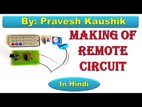 Making of Remote Circuit in hindi by Pravesh Kaushik