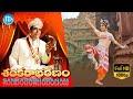 Sankarabharanam Telugu Full Movie Jv Somayajulu Manju Bharga