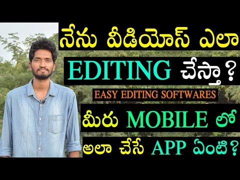 Xxx Mp4 HOW I EDIT MY VIDEOS IN COMPUTER Amp MOBILE L Telugu L Naveen Mullangi 3gp Sex