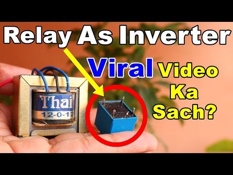 Explained | How To Make Inverter With Relay | Viral Video Ka Sach | Keval Relay se Inverter | Part-1