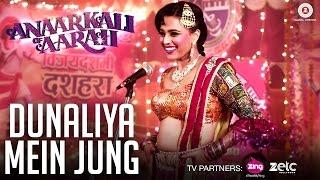 Dunaliya Mein Jung   Anaarkali of Aarah   Swara Bhaskar   Swati Sharma   Rohit Sharma
