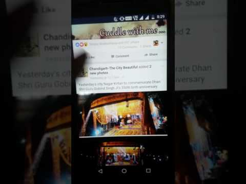 How to Change Language for Facebook in Android | 2017