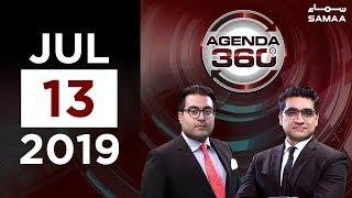 Kia tajiron ka ehtijaj jaiz hai? | Agenda 360 | SAMAA TV | 13 July 2019