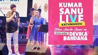 Bhare aauchu sapani ma Live with Kumar Sanu & Devika Bandana | Kumar Sanu Live in Kathmandu
