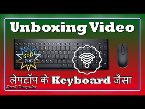 Dell KM117 Wireless Keyboard And Mouse - Unboxing Review | Keyboard dell km117