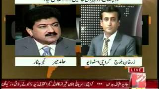 Interview Of Hamid Mir With Zarkhan On Vsh News Central Point - 05/06/2012