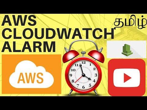 AWS CLOUDWATCH ALARM TAMIL