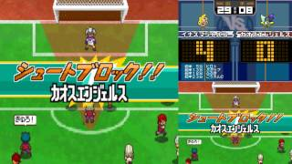 Inazuma Eleven 3: The Ogre - Chaos Angels Rematch