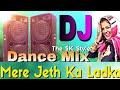 Mere Jeth Ka Ladka Dj(hard Dj Dance Mix) Vibration Mix | Shivani | By Dj Shivam | The Sk Style