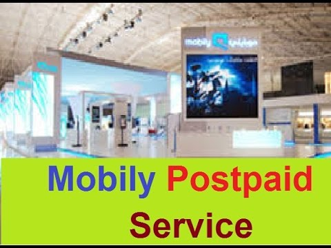 Mobily ( Internet  Postpaid Packages)