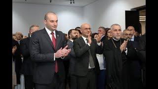 პრემიერმა თურქეთს ეროვნული დღესასწაული მიულოცა