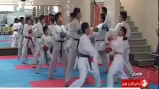 Iran Karate team exercises for Olympic, Sari city تمرين تيم كاراته براي المپيك شهر ساري ايران