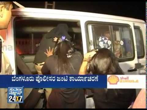 Xxx Mp4 Bangalore Police Raids Three Dance Bar 100 Girls Rescue Live Band Raid In Bangalore 3gp Sex