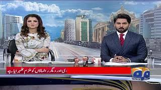 Sadar Aur Wazir-e-Azam Ka Akbar S Babar Par Hatak-e-Izzat Ka Dawa