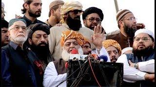 Maulana Fazl-ur-Rehman Full Speech Today | Azadi March Plan B