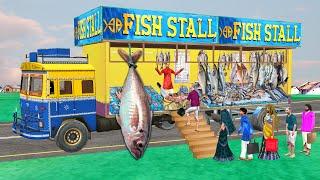 विशाल ट्रक मछली वाला Giant Truck Machli Wala Hindi Kahaniya Comedy Video हिंदी कहानिया Comedy Video