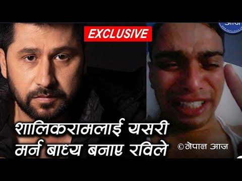 Xxx Mp4 Rabi Lamichhane ले पत्रकार पुडासैनीलाइ आत्महत्या गर्न बाध्य बनाएको भिडियो सार्वजनिक । Exclusive 3gp Sex