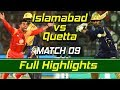 Islamabad United Vs Quetta Gladiators I Full Highlights Match 9 HBL PSL