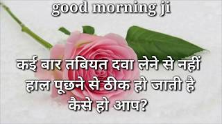 Sath Agar Doge To Muskuraege Jrur Pyar Agar Dil Se Good Morning