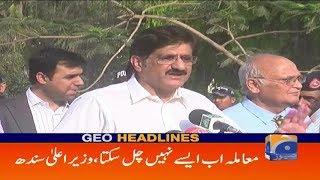 Geo Headlines - 05 PM - 17 April 2019