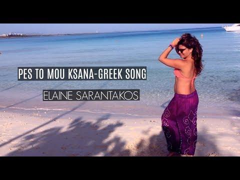 Pes To Mou Ksana- Greek Bellydance Song