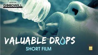 വെറും 4 മിനിറ്റിൽ ഈ ബാലനത് സാധിച്ചു | Valuable Drops Short Film | sreejith sathyaraj | SKM