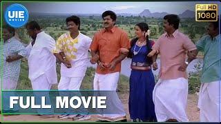 Samudhiram   Tamil Full Movie   R. Sarathkumar   Manoj Bharathiraja   Kaveri   Abhirami